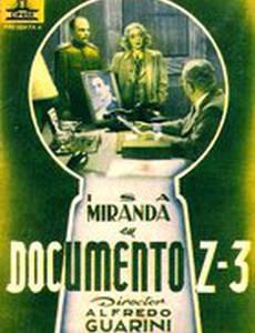 Документ Z-3