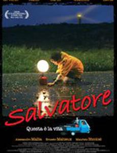 Сальваторе – это и есть жизнь