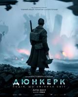 """Постер из фильма """"Дюнкерк"""" - 1"""