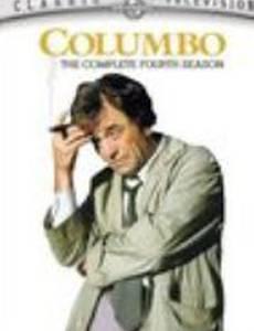 Коломбо: Повторный просмотр