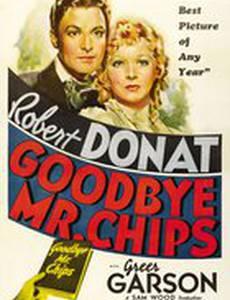 До свидания, мистер Чипс