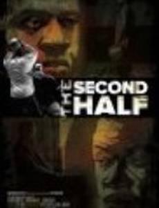 Вторая половина