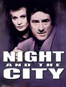 Ночь в большом городе