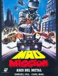 """Постер из фильма """"Безумная миссия"""" - 1"""