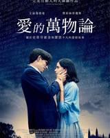 """Постер из фильма """"Вселенная Стивена Хокинга (Стивен Хокинг. Теория всего)"""" - 3"""