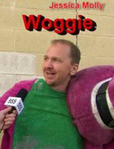 Woggie