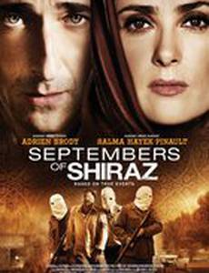 Сентябрь в Ширазе