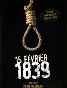 15 февраля 1839