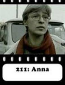 211: Анна