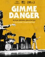 """Постер из фильма """"Дай мне опасность"""" - 3"""
