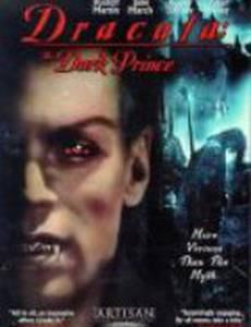 Князь Дракула