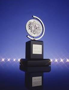 67-я ежегодная церемония вручения премии «Тони»