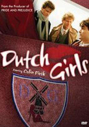 Голландские девчонки