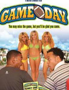 Game Day (видео)