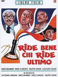 Постер Хорошо смеется тот... кто смеется последним