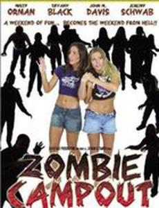 Ночевка с зомби (видео)
