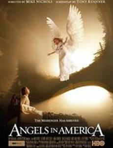 Ангелы в Америке (мини-сериал)