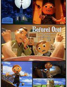 Beforel Orel: Trust