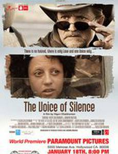 Глас молчания