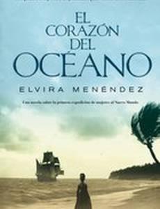 Сердце океана