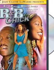 R&B Chick (видео)