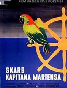 Сокровище капитана Мартенса