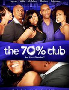 70% клуба