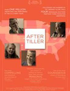 После Тиллера