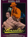 "Постер из фильма ""Борсалино"" - 1"