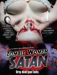 Зомби-женщины Сатаны