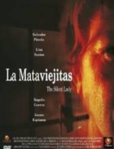 La mataviejitas (видео)