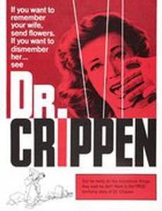 Доктор Криппен