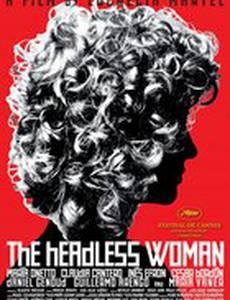 Женщина без головы