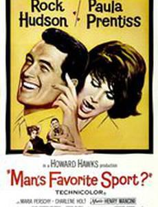 Любимый спорт мужчин