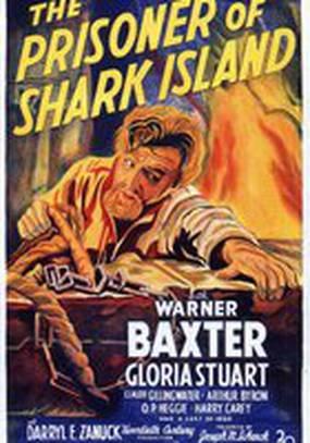 Узник острова акул