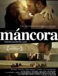"""Постер из фильма """"Манкора"""" - 1"""