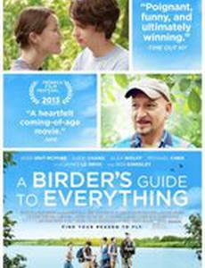 Всеобщее руководство птицелова