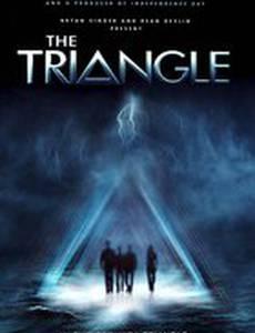 Бермудский треугольник (мини-сериал)
