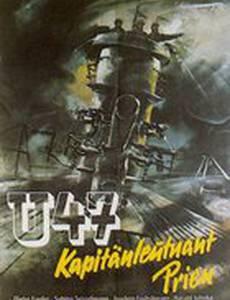U-47. Капитан-лейтенант Прин