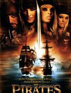 Пираты (видео)