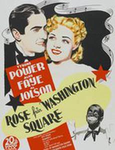 Роза с Вашингтон-сквер