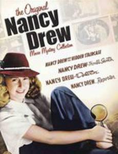 Нэнси Дрю – Детектив