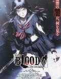 """Постер из фильма """"Blood-C: Последний Темный"""" - 1"""
