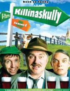 Killinaskully