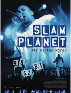 Slam Planet