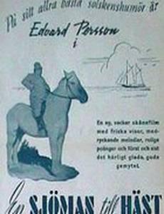 En sjöman till häst