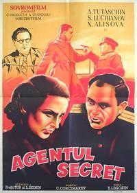 Постер Поединок