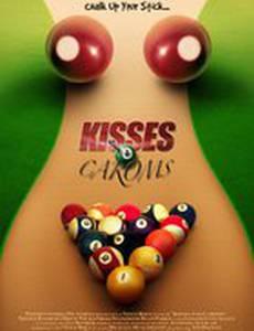 Поцелуи и Карамболи