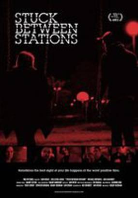 Застрял между станциями