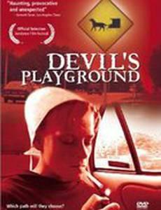Игровая площадка Дьявола